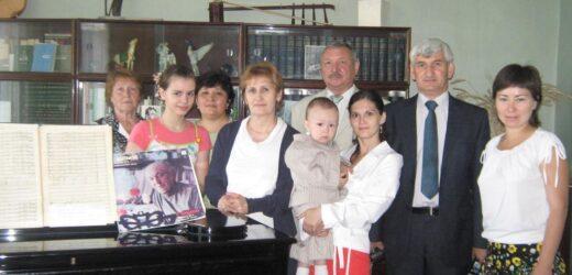 Земляки Назиба Жиганова из Уральска Казахстан