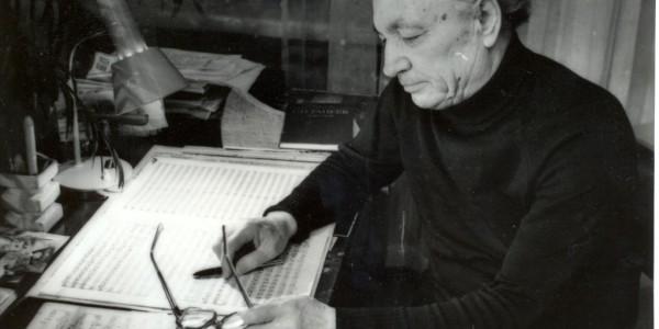 К 103 годовщине со дня рождения Н.Г. Жиганова