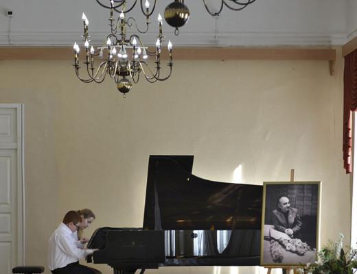 Всероссийский конкурс юных пианистов имени Н.Г.Жиганова