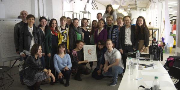 Образовательный проект  для деятелей культуры  «Медиация культуры»