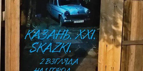 «Литературная Гостиная» в рамках акции «Ночь музеев – 2018»