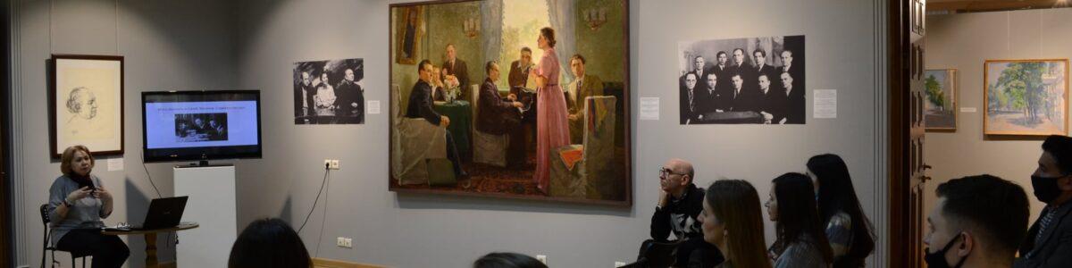 Лекция заведующей Галереей современного искусства ГМИИ РТ Эльвиры Камаловой