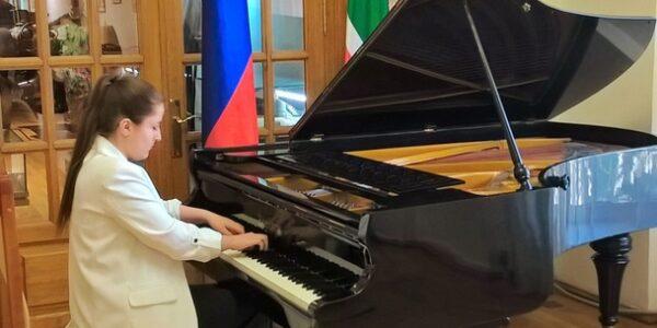 Концерт инструментальной музыки в Национальном музее РТ