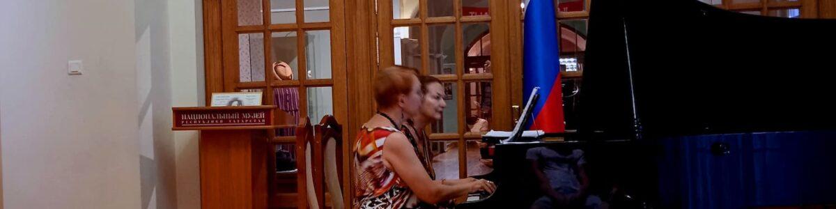 Вечер классической инструментальной музыки